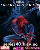 The Amazing Spider-Man (Русская версия)   128*160