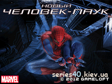 The Amazing Spider-Man (Русская версия) | 320*240