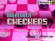 Checkers and Corners / Шашки и Уголки (Русская версия) | 320*240