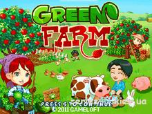 Green Farm | 320*240