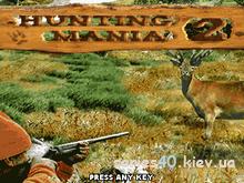 Hunting Mania 2 | 320*240