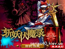 Castlevania 4: Chinese (Русская версия) | 320*240