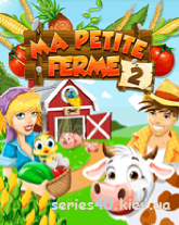 My Little Farm 2 (Анонс) | 240*320