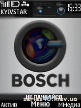 Бош! by NokiaStyle | 240*320