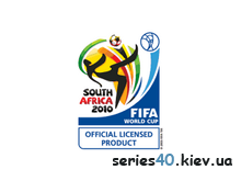 FIFA: World Cup 2010 (Русская версия) | 320*240