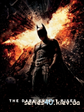 The Dark Knight Rises (By Gameloft) (Анонс) | 240*320