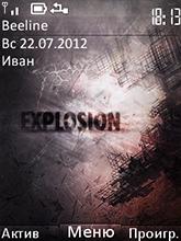 Explosion | AE | 240*320