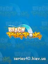 Beach Ping Pong 3D | 240*320