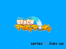 Beach Ping Pong 3D | 320*240