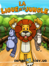 League of the jungle (Анонс) | 240*320