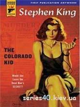 Дитя Колорадо | 240*320