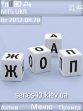 Жопа by KoB6aCa | 240*320