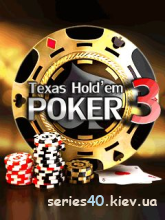 Texas Hold'em Poker 3 (by Gameloft) | 240*320