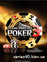 Texas Holdem Poker 3 (Русская версия) | 240*320