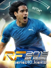 Real Football 2013 (By Gameloft) (Анонс) | 240*320