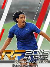 Real Football 2013 (Русская версия) | 240*320