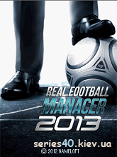 Real Football Manager 2013 | 240*320
