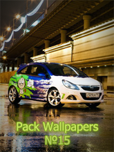 Pack Wallpapers №15 | 240*320