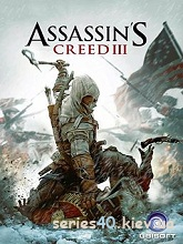 Assassin's Creed 3 (Анонс) | 240*320