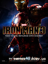 Iron Man 3 (Анонс) | 240*320