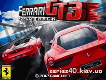 Ferrari GT3: World Track | 320*240