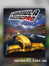 Formula Racing Pro (Анонс) | 240*320