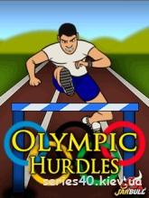 Olympic Hurdles (Русская версия) | 240*320