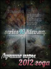 Лучшие Игры 2012 Года По Версии Пользователей Сайта