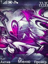 GRAFFITI | 240*320