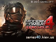 Modern Combat 4 Zero Hour | 320*240