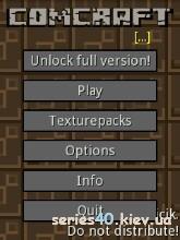 Comcraft 1.0 (Demo версия) | 240*320