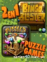 2 en 1 Puzzle Games