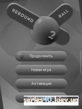 Rebound Ball 2 (Русская версия) | 240*320