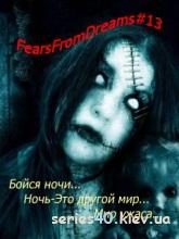 'Fears