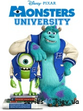 Monsters University (Анонс) | 240*320