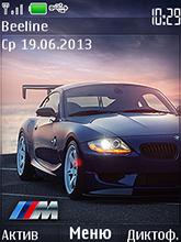 BMW Z4 | 240*320