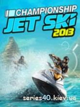 Championship Jet Ski 2013 (Анонс) | 240*320