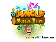 Jungle Puzzle Blitz | 320*240