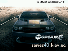 Fast and Furious 6 (Русская версия) | 320*240