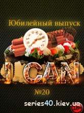 I Can #20 | All