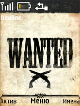 WANTED by Outlaw | 240*320