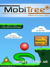 MobiTree #21 | 240*320