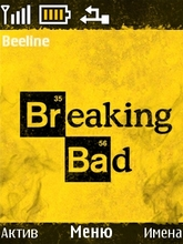 Breaking Bad by Outlaw | 240*320