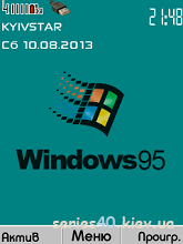 Windows 95 | 240*320