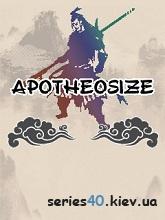 Apotheosize | 240*320