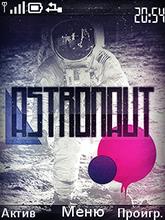 ASTRONAUT | 240*320