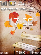 break-up of the sun by 12rus for Nokia 6-th(Х2-00) | 240*320