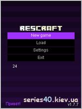 ResCraft 1.7.7 | 240*320