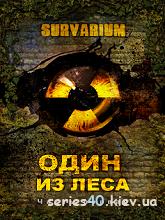 Survarium. Один из леса | All