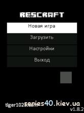 Rescraft v.1.8.2 | 240*320